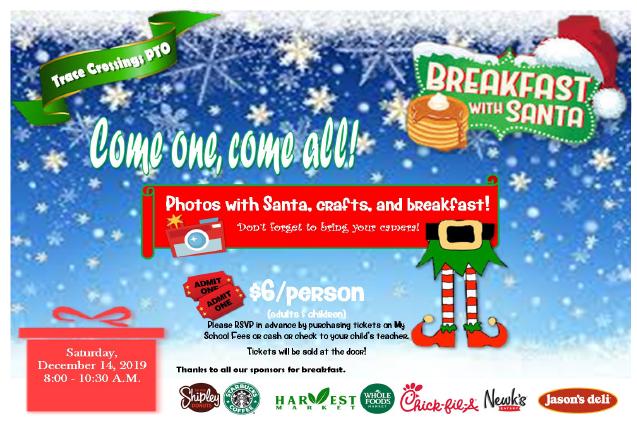 Breakfast-with-Santa---Invitation